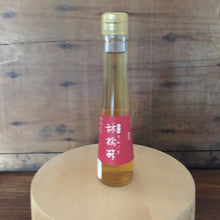 Iio Jozo - Apple Vinegar 120mL