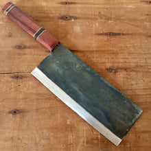 Dao Vua 200x85mm Thin Cleaver - Hand Forged Carbon Steel