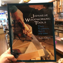 Japanese Woodworking Tools - Toshi Odate