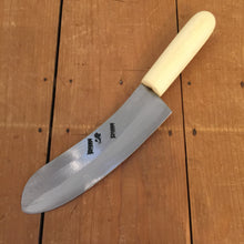 Zirh Turkish Cream Knife 16cm Carbon