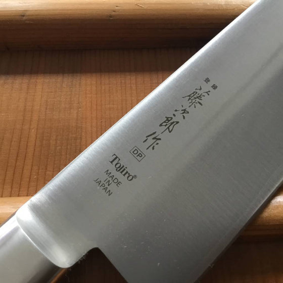 Tojiro 170mm Santoku 'DP' - VG-10