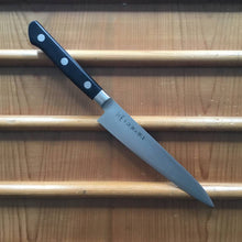 Tojiro 150mm Petty 'DP' - VG-10
