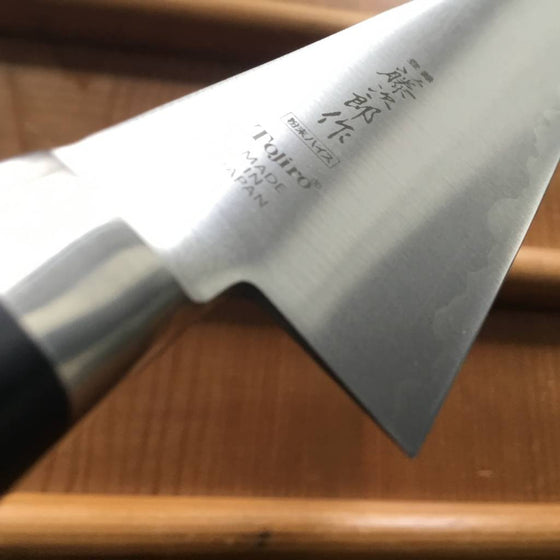 Tojiro 150mm Petty R-2 - Powder Steel