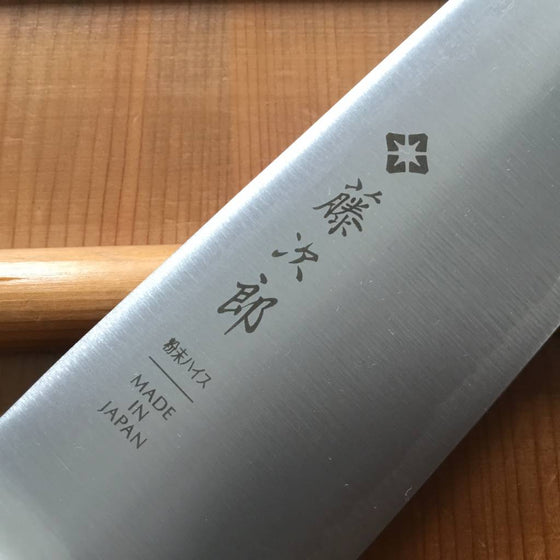 Tojiro 240mm Gyuto R-2 - Powder Steel