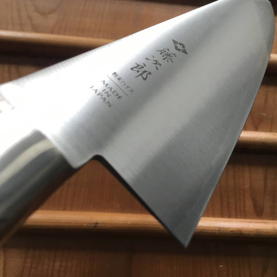 Tojiro 210mm Gyuto R-2 - Powder Steel