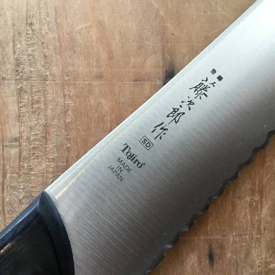 Tojiro 270mm Bread - MV Stainless