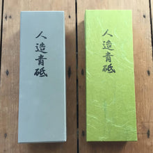 Jinko Aoto (Man-Made) #2000-4000 Medium-Fine Whetstone w/ Natural Grit