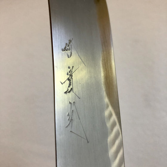 Jikko 135mm Bullnose Petty Shirogami 2 Kasumi Finish Octagonal Cherry