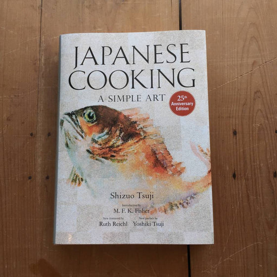 Japanese Cooking: A Simple Art Book