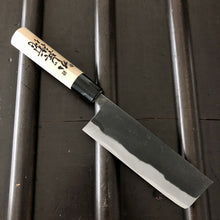 Kaji-bei 135mm Nakiri Kurouchi Finished Iron Clad Shirogami 2