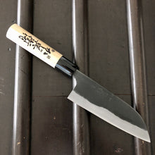 Kaji-bei 135mm Santoku Kurouchi Finished Iron Clad Shirogami 2