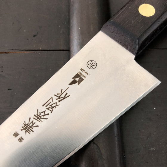 Kanehide 150mm Lefty Honesuki Kaku Semi Stainless Japanese Butcher Knife