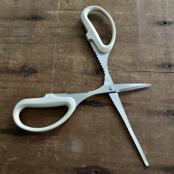 Silky 210mm Kani Shears