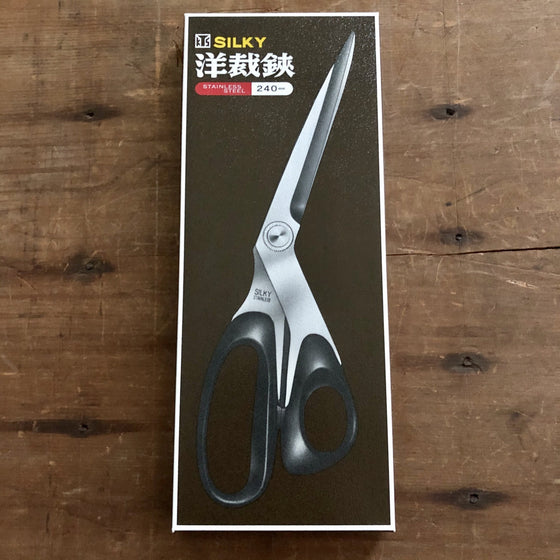 Silky 240mm Tailor Shears Stainless