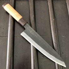 Tagai Sanjo 210mm Gyuto Stainless Clad Shirogami 2 Oak and Wenge Handle
