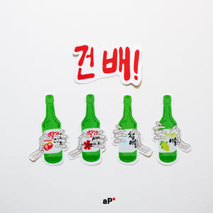SOJU STICKER PACK