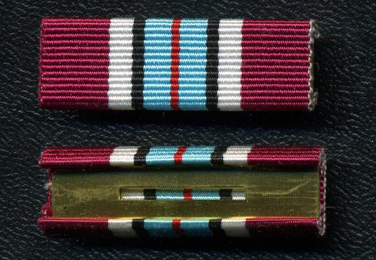 UN Disengagement Observation Force (UNDOF) Ribbon on Device