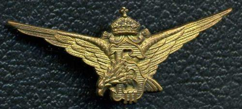 BULGARIA: Tunic Badge, Flyer of Tourist Sport AirCraft