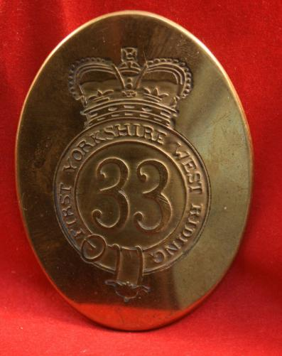 REPRODUCTION - 33rd, FIRST YORKSHIRE WEST RIDING Cross Belt Plate