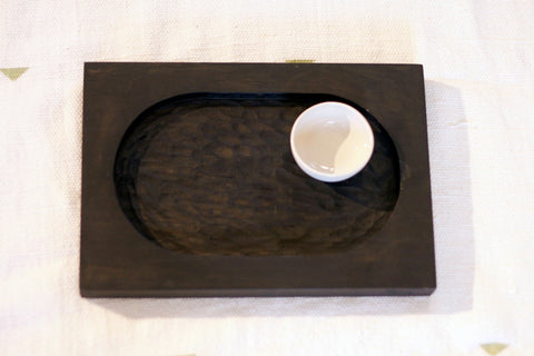 black carved wood rectangular tray