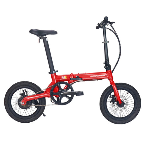 Qualisports BS3 Electric Folding Bike – Rear Hub Motor - 250W - Electric Whispering