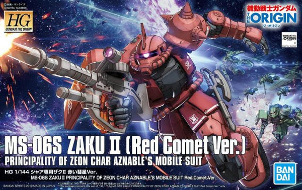 Anime Trustful Master Grade Ms-06s Zaku Ii Principality Of Zeon Mobile Suit Available In Various Designs And Specifications For Your Selection Toys & Hobbies