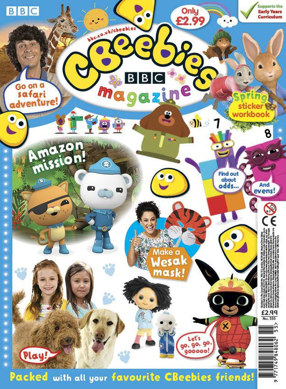 Cbeebies Magazine Issue 555 Ungifted Magazine IMC New Stock