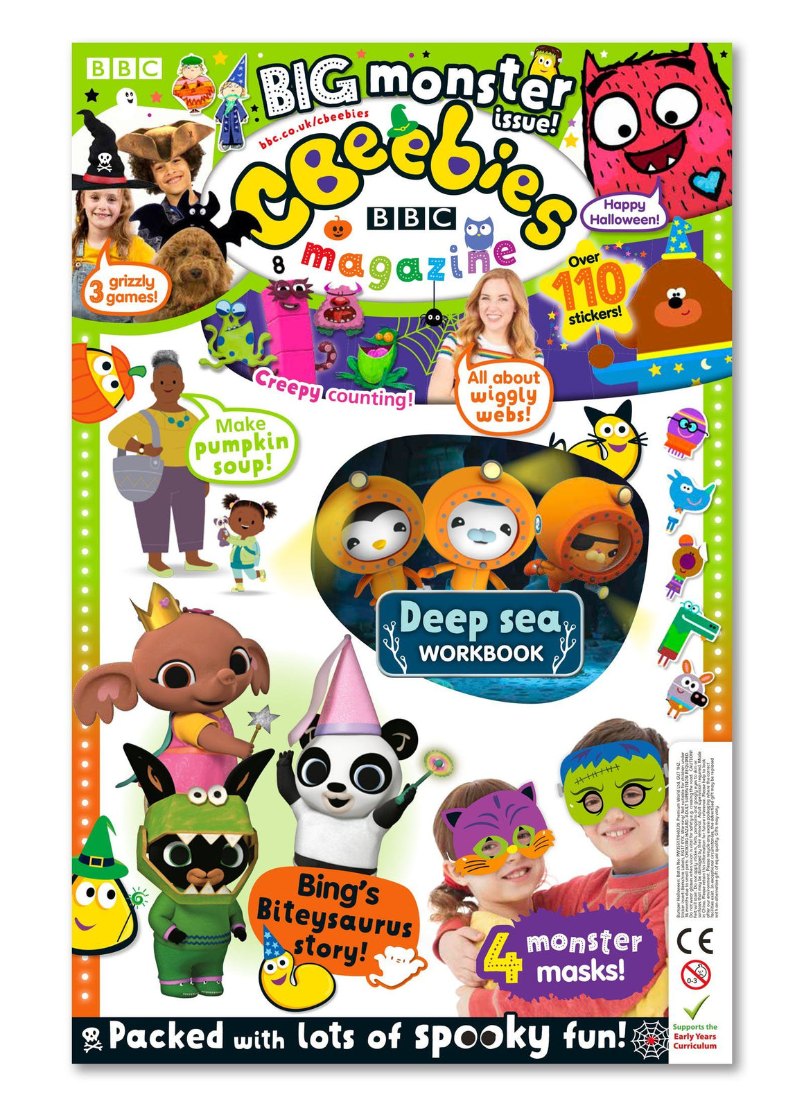 CBeebies Magazine Issue 566 Ungifted Magazine IMC New Stock