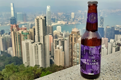 HKBC's Virtual Tasting Series: The Peak Pilsner