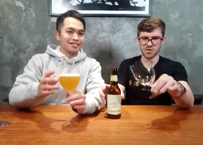 HKBC Launches Virtual Craft Beer Tastings