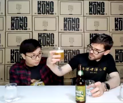 HKBC Compares Lagers & Ales in Virtual Craft Beer Tasting