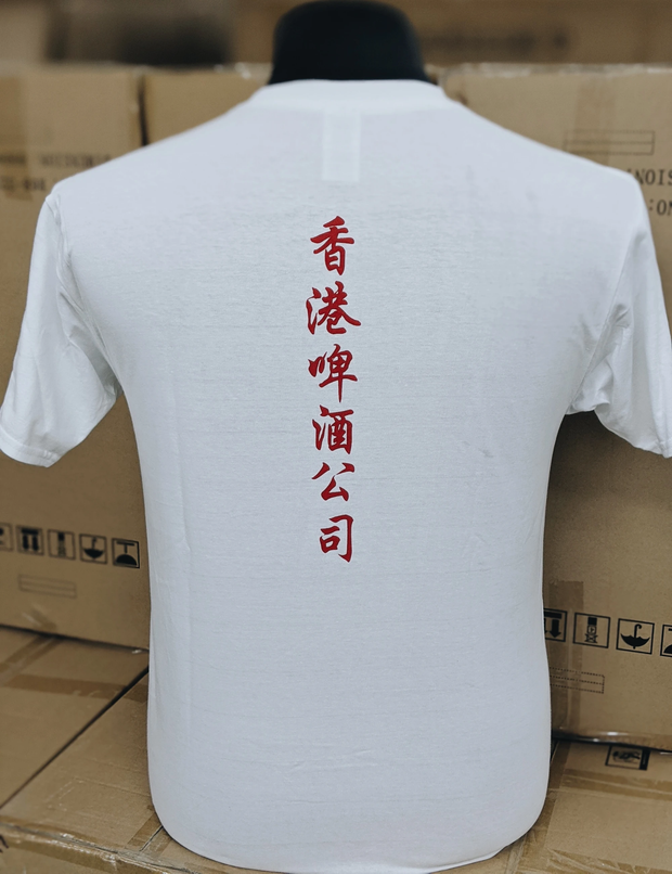 Hong Kong Beer Company T-Shirt Collectible