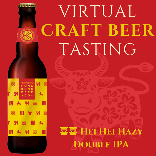 Hei Hei Hazy Double IPA - Virtual Craft Beer Tasting - Hong Kong Beer Co