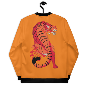 🐅 Tigers All Over Print Bomber Jacket (Rest in Nonviolence Edition)