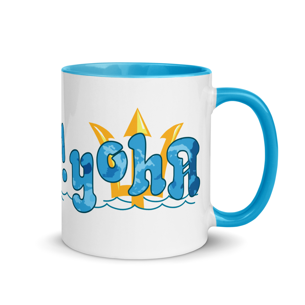 🔱 Atlantis Georgias Ahoy! Mug