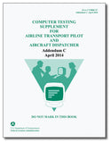 Computer Testing Supplement - ATP Addendum C