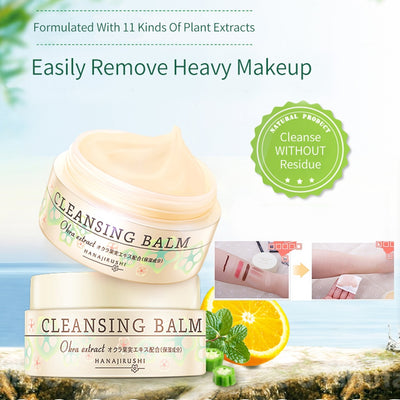 HANAJIRUSHI OKRA Extract Cleansing Balm Makeup Balm Remove Heavy Makeup Cleanser Cleanse Without Residue Cleansing Cream 70g