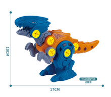 Load image into Gallery viewer, Assemble The Dinosaur  DIY Large Grain Building Block Toys