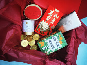 Limited Edition - Chinese New Year Of The Ox Box