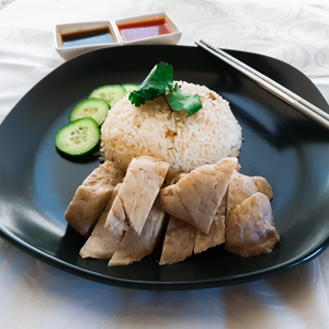 vegan hainanese chicken rice