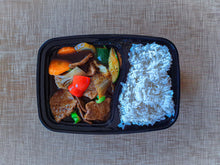 Load image into Gallery viewer, Black Pepper Steak with Jasmine Rice (黑椒牛肉飯)