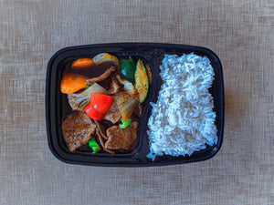 Black Pepper Steak with Jasmine Rice (黑椒牛肉飯)