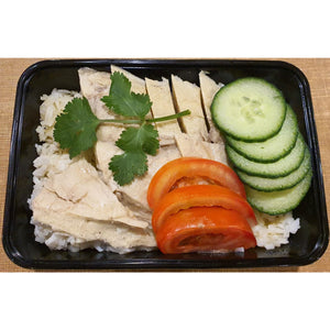 vegetarian hainanese chicken rice