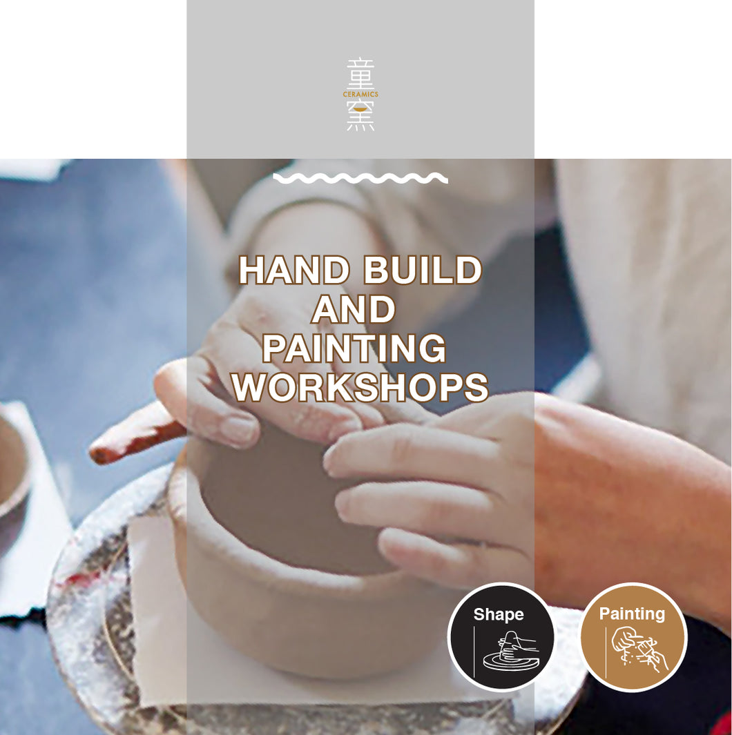 Throwing/Hand-building and Painting Workshop Gift Card 拉坯/手捏+繪畫工作坊