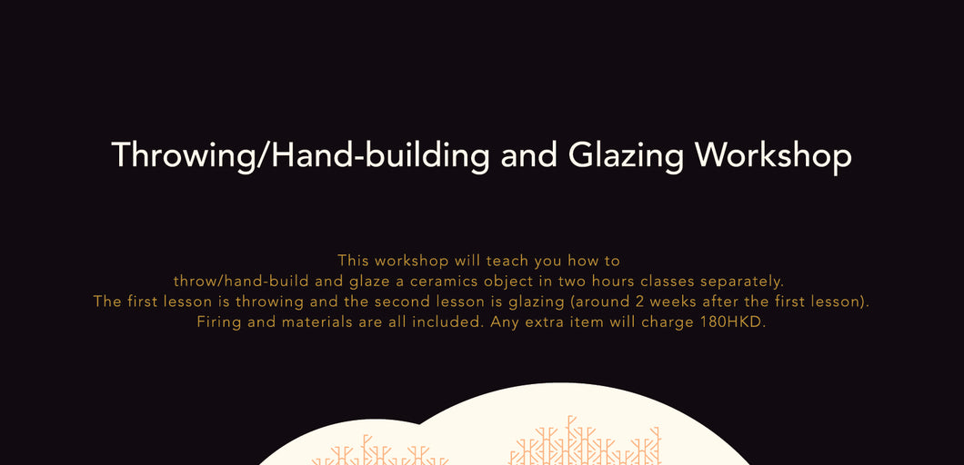 Throwing/Hand-building and Glazing Workshop Gift Card