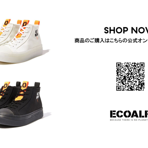 ECOALF ACT NOW! ハイカットスニーカー / ACT NOW! SNEAKERS WOMAN