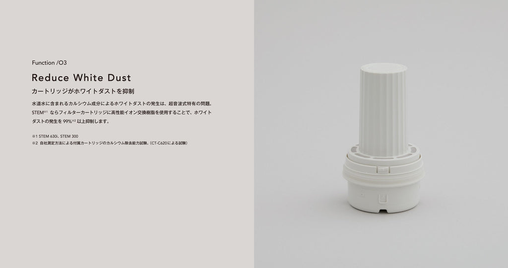 STEM630i Humidifier/STEM630i (ステム)加湿器