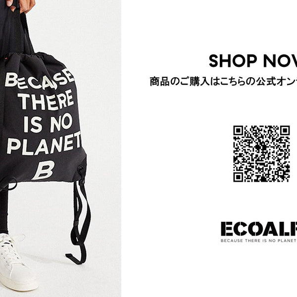 ECOALF LUPITA BECAUSE ナップサック / LUPITA SAC W MESSAGE