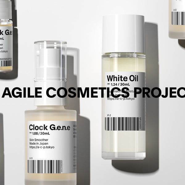 AGILE COSMETICS PROJECT