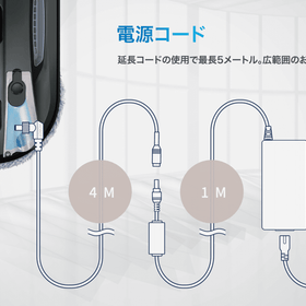 窓掃除ロボット HOBOT388 / Window Cleaning Robot